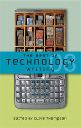 Best Technology Writing 2008